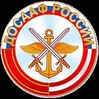 ДОСААФ РОССИИ в Республике Коми - официальный сайт